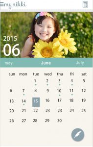 My日記 カレンダー画面