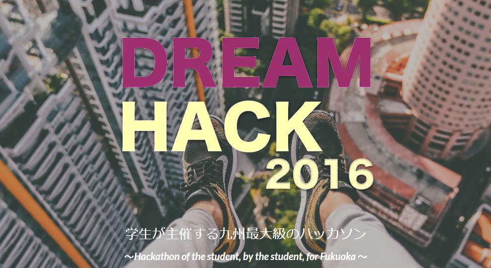 Dream Hack 2016