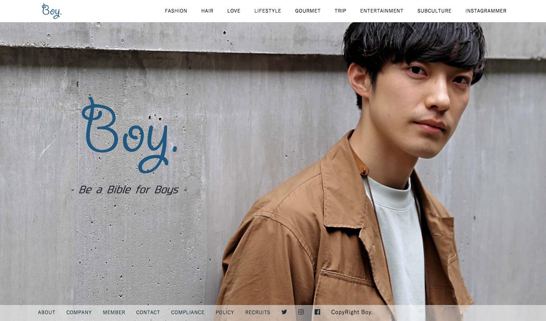 boy_renewal1705