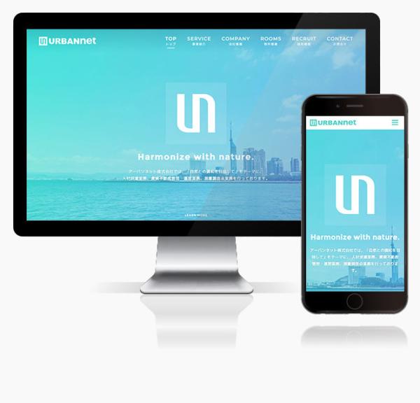 bg_e-urbannet newspng