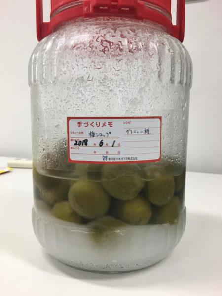 umeshu-syrup2